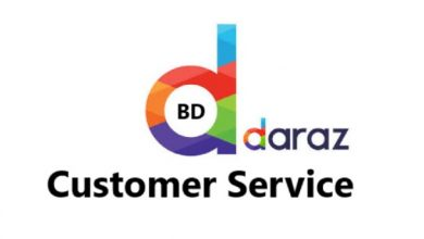 Daraz Customer Service Bangladesh