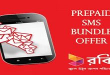 Robi EID SMS Bundle Offer