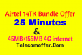 Airtel 14TK Bundle Offer