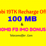 Robi 19TK Recharge Offer 2019