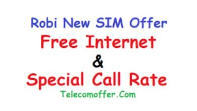 Robi New SIM Offer