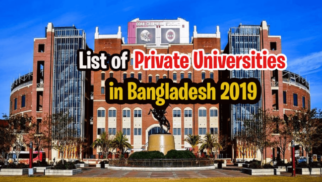 Private University in Bangladesh