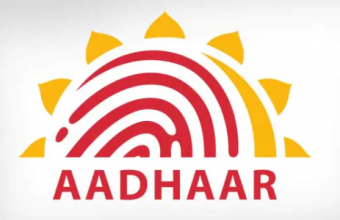 UIDAI Aadhaar Customer Care Number, Address