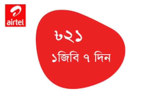 Airtel 1GB Internet 21TK Offer