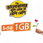 Banglalink 1GB 31Tk Internet Offer 2019