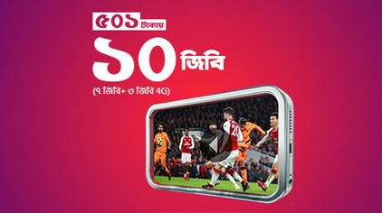 Robi 10GB Internet 501TK Offer