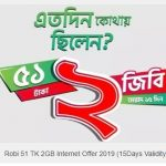 Robi 2GB Interne 51TK Offer 2019