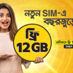 Banglalink New SIM Offer 2019 [12 GB Free Internet Offer]