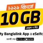 Banglalink 10GB Internet 129 TK 7 Days Offer 2019