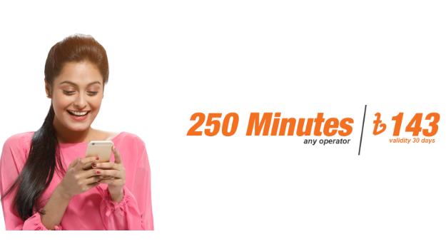 Banglalink 250 Minutes 143 Tk Bundle Offer