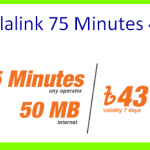 Banglalink 75 Minutes 43 Tk Bundle Offer | 50MB Free