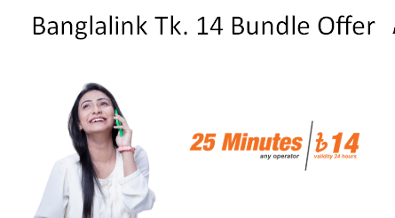 Banglalink Tk. 14 Bundle Offer