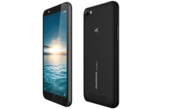 Maximus P7 Plus Price Bangladesh & Full Specifications