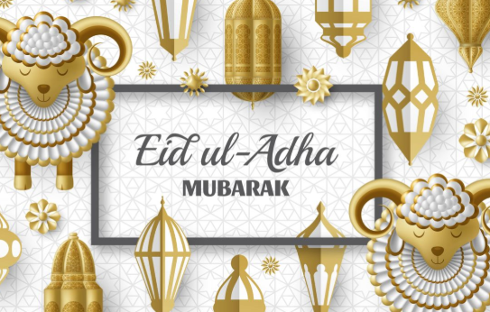 Eid Al Adha 2019 Greetings For Wife