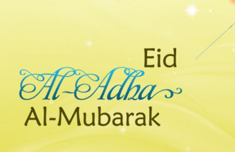 Eid al Adha Mubarak 2019 Wishes Cards, Pictures, Quotes & Message