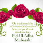 Advance Eid Ul Adha Mubarak Wishes 2019
