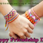 Happy Friendship Day 2019 Messages, Quotes, Images, Wishes