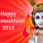 Krishna Janmashtami 2019 Images, Quotes, Messages, Wallpapers, WhatsApp & Facebook Status
