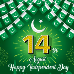 14 August Pakistan Independence Day Images 2019, Wallpapers, Pics, Pictures Free Download